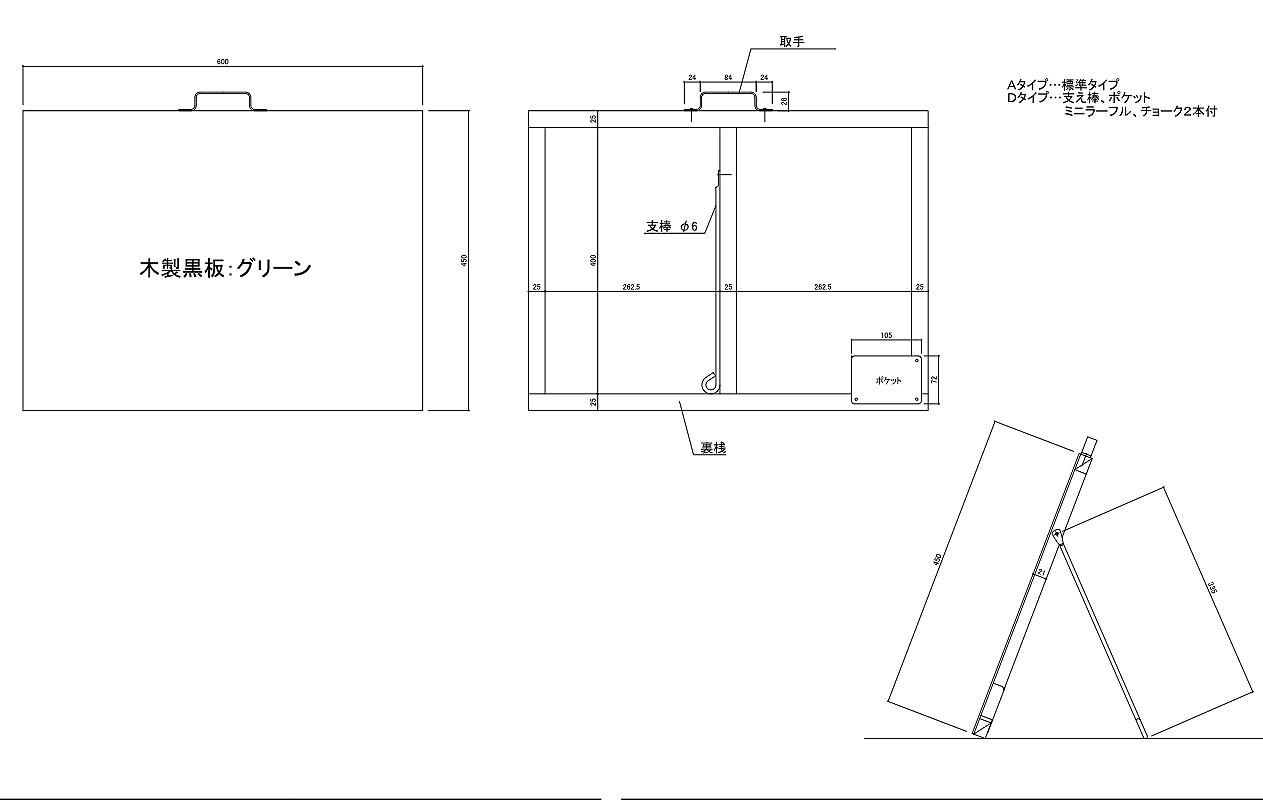 自立型工事用-簡易型木製黒板詳細