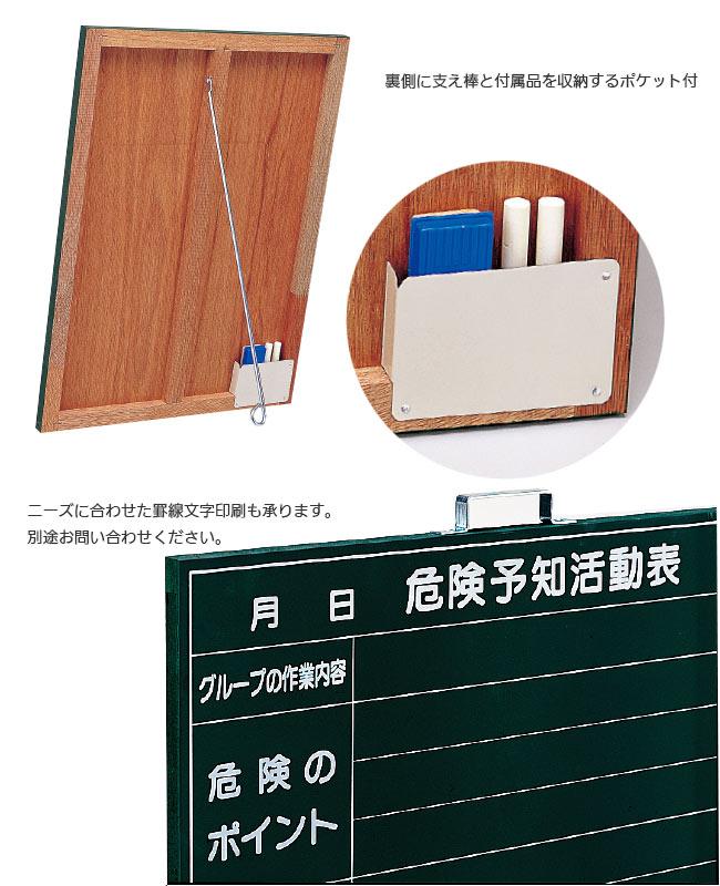 簡易木製黒板-詳細