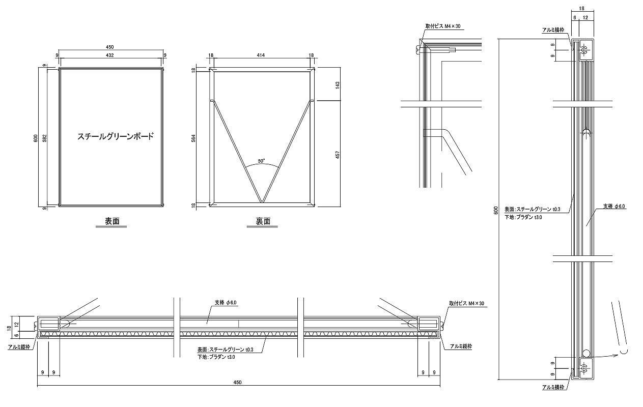 自立型工事用-スチール黒板